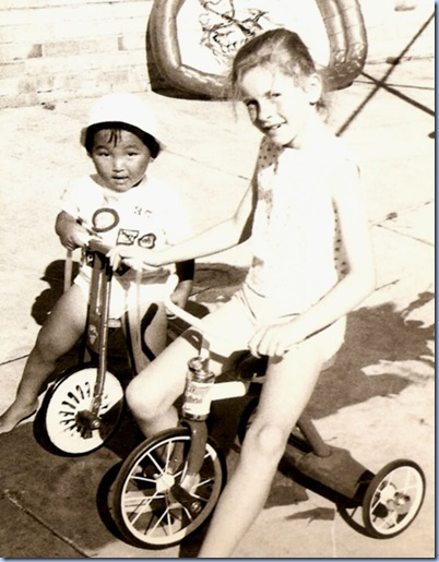 kenichi & me2