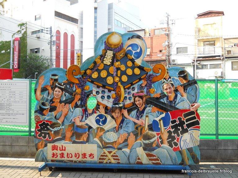 Délire avec des japonaises