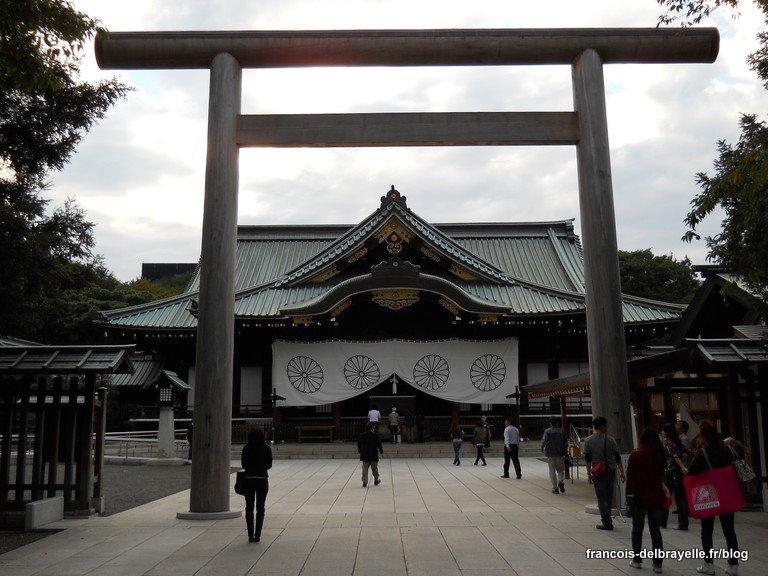 Sanctuaire Yasukuni
