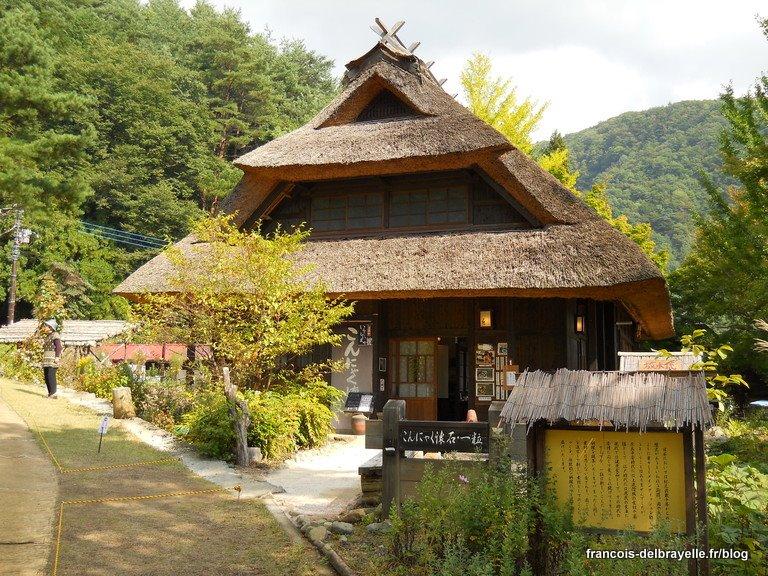 Village ancien d'Iyashi no Sato Nemba