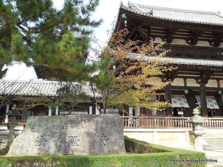 Porte centrale Chûmon
