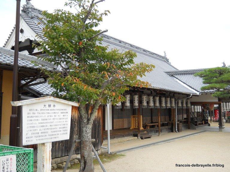 Temple de Daigan-ji