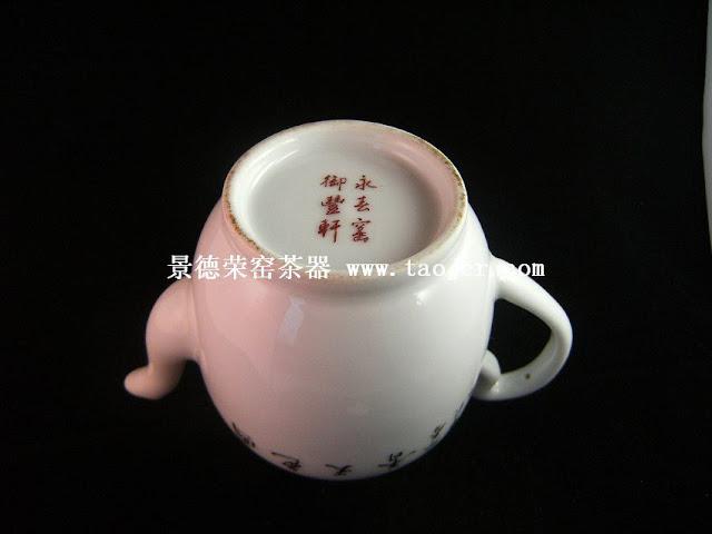 永春壶陈永春手绘仿古彩绘花鸟茶壶