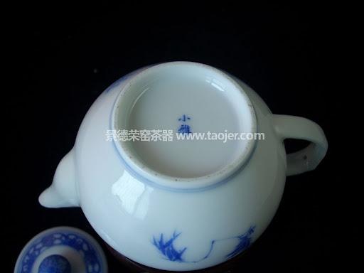小雅款禅语 茶壶
