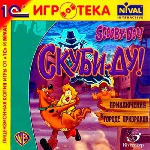 �����-��. ����������� � ������ ��������� / Scooby-Doo: Showdown in Ghost Town (1�) (RUS) [L]