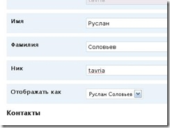 change_name