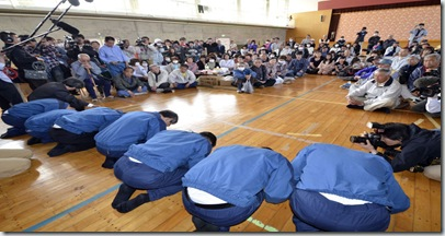 JAPAN-QUAKE-DISASTER-ACCIDENT-NUCLEAR