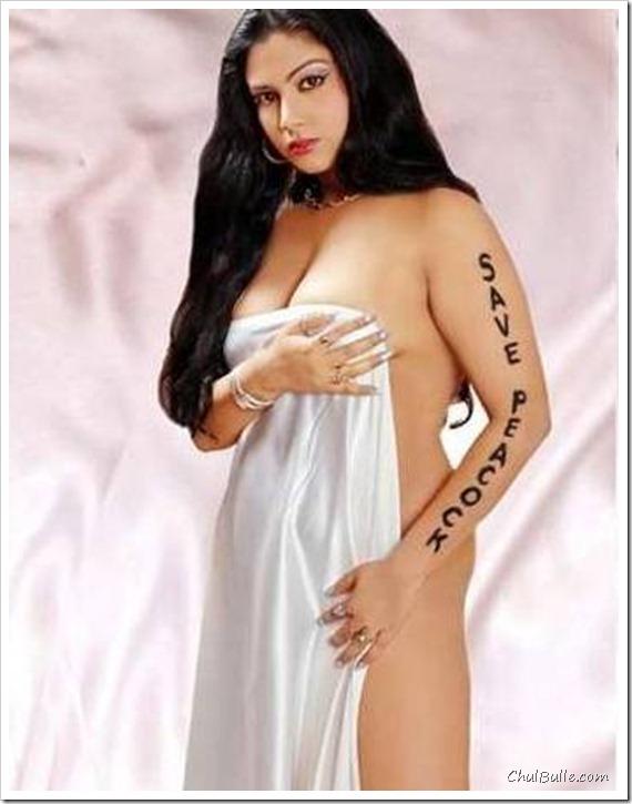Kavita Radheshyam Hot nude PhotoShoot, Video