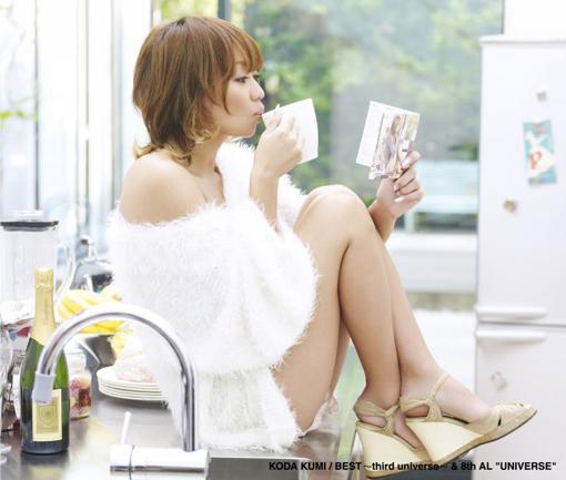 Kumi Koda's 'Best ~third universe~' & 8th album 'Universe' (2CD + DVD edition)