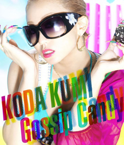 Kumi Koda - Gosssip candy [CD + DVD] | Single art