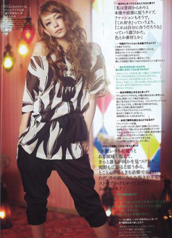 Namie in BLENDA's July 2010 issue [images courtesy of Namie news network] | Photoshoot