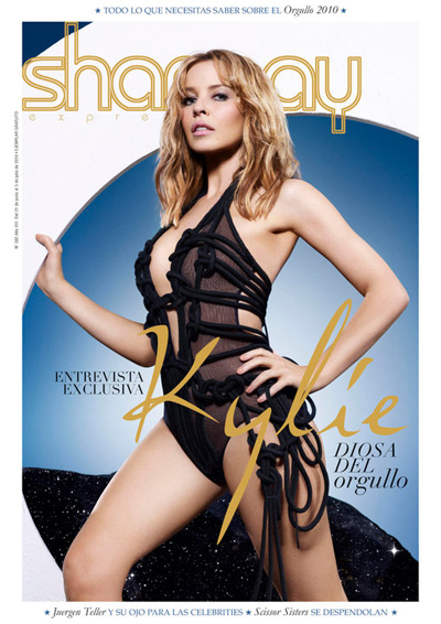 Kylie graces the cover Shangay magazine | Photoshoot