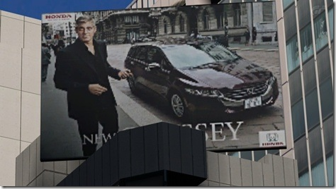 gran-turismo-5-clooney-b