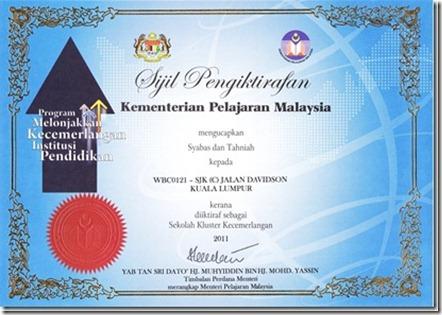sijil-Pengiktirafan_thumb5