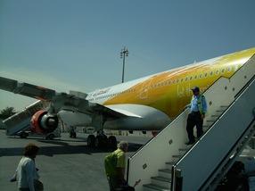 mi avión Doha-Madrid