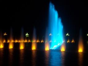 fuente multimedia de Breslavia