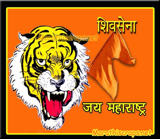 Shiv Sena Font