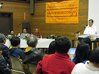 >9th Annual Burmese Literary Talk hosted at SF Bay
