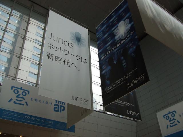 shinagawa-ad