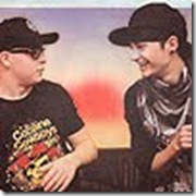 tom and gusti