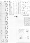 abecedarios punto de cruz. (174)