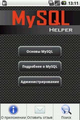 MySQL Helper