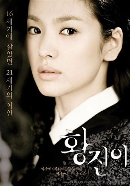 [KR] Hwang Jin-i 200722784512.2000184