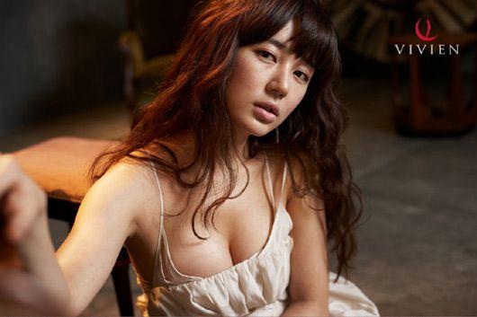 Sexy Hot Yoon Eun Hye