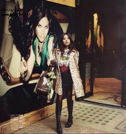Lee Hyo - Wallpaper Gallery