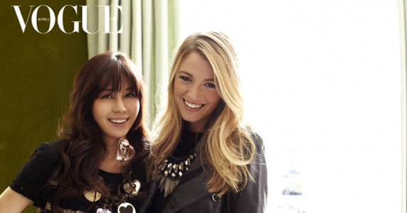 Kim Ha Neul and Gossip Girl's Blake Lively