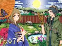 0902_himegami_1280