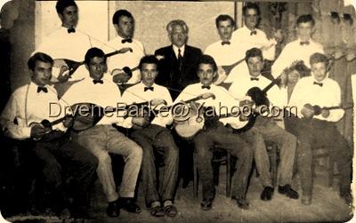 Tamburaški zbor iz Gornje Lastve 1957 godine