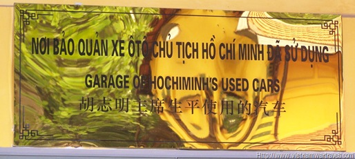 Garage of Ho Chi Minh's Used Cars (3)