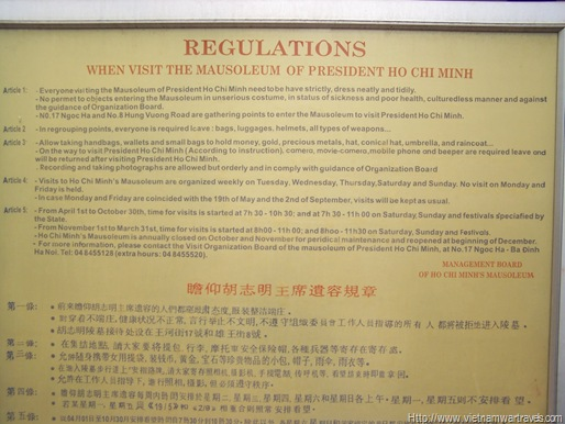 Hanoi Ho Chi Minh Mausoleum Rules & Regulations