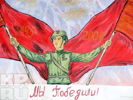 Рисунки ко Дню Победы