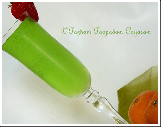 Fruit juice punch