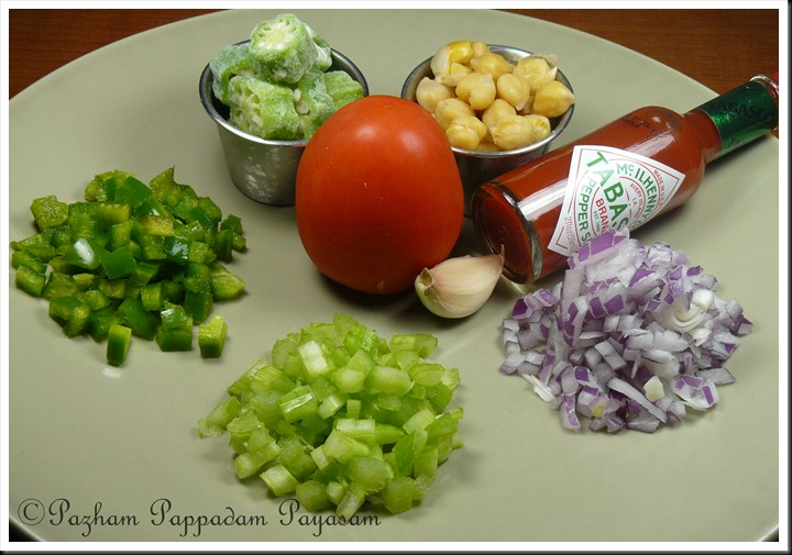 Vegetable gumbo ingredients