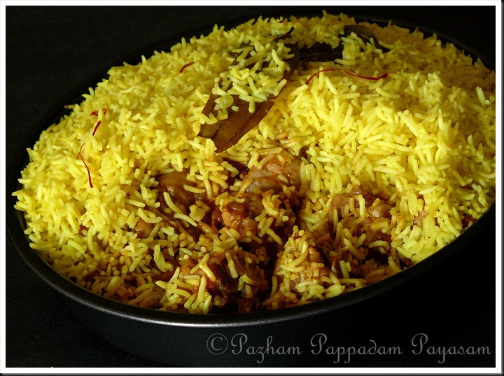 Chicken korma pilaf