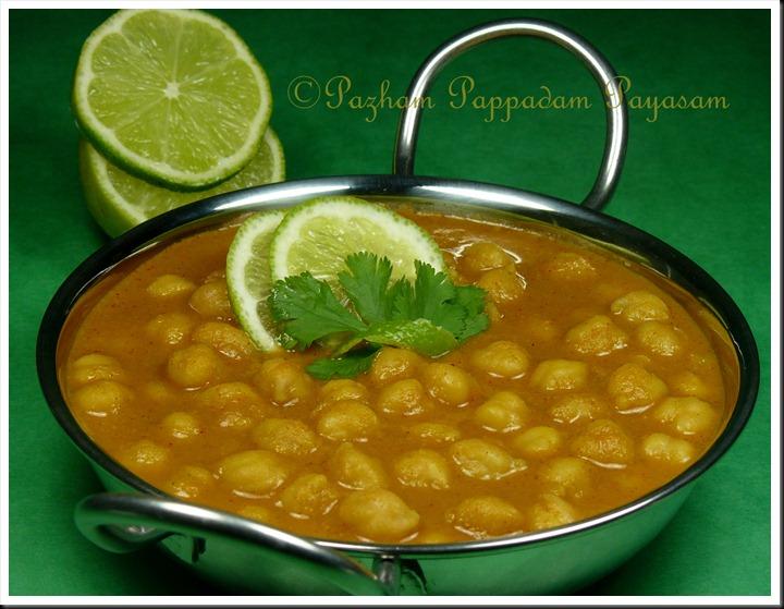Chickpeas masala/ chickepeas gravy