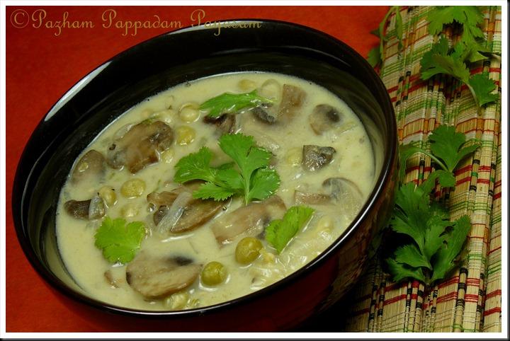 Mushroom green peas kuruma