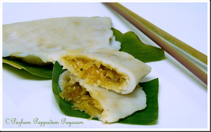 Sweetened rice parcels