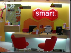 Smart Telecom ITC