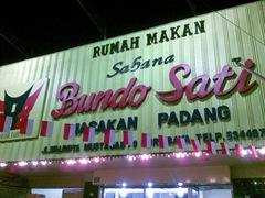 Masakan Padang Sabana Bundo Sati (1)
