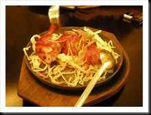 Sitara Indian Food (9)