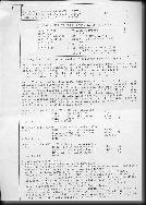UTS PEMROGRAMAN 0036