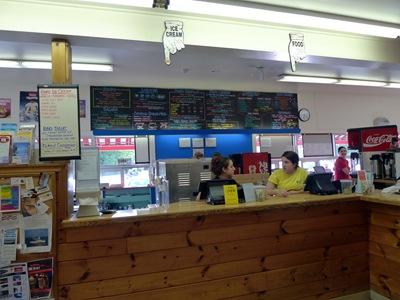 PJ menu