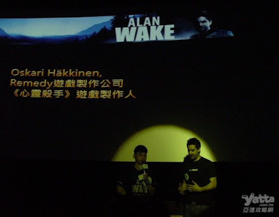 [Xbox360] 獨佔大作《心靈殺手》製作人Oskari Häkkinen首度來台,新一代驚悚遊戲即將問世!