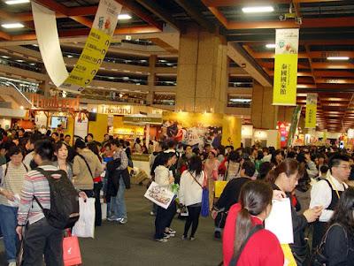 [TBG]09台北國際書展:桌上遊戲攤位造訪心得!