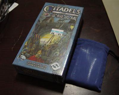 [TBG]耍心機、易上手的卡片桌遊:富饒之城(Citadels)!