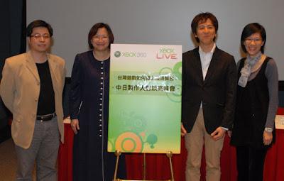 [Event]中日電玩大廠製作人面對面!暢談業界趨勢、台灣遊戲產業未來發展!